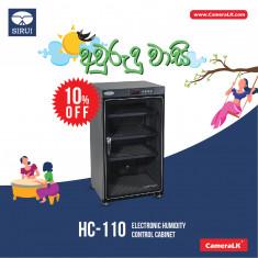 Sirui HC-110 Electronic Humidity Control Cabinet