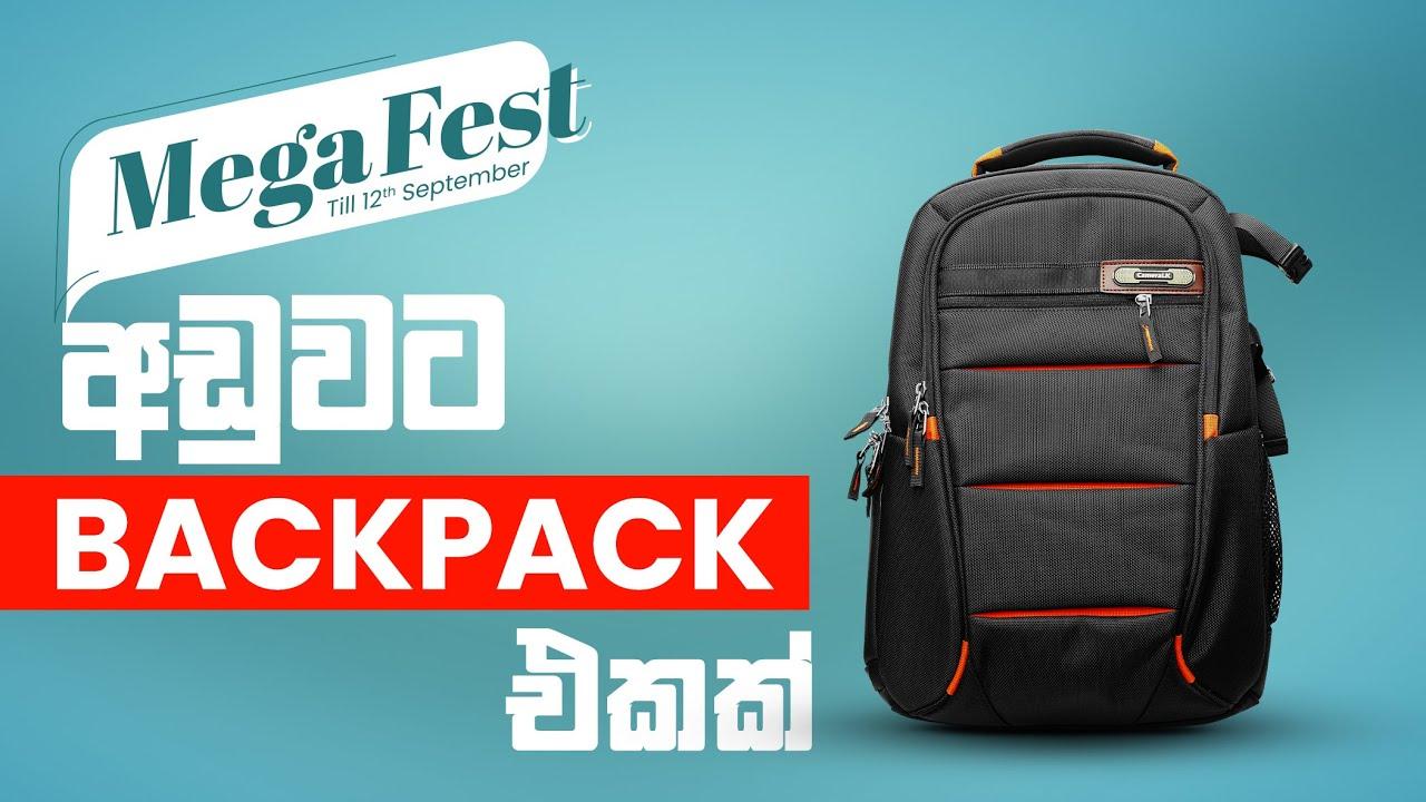 අඩුවට සුපුරි Camera Backpack එකක් !