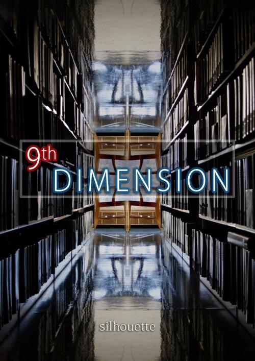 ปกนิยายเรื่อง 9th Dimension ไนน์ไดเมนชั่น