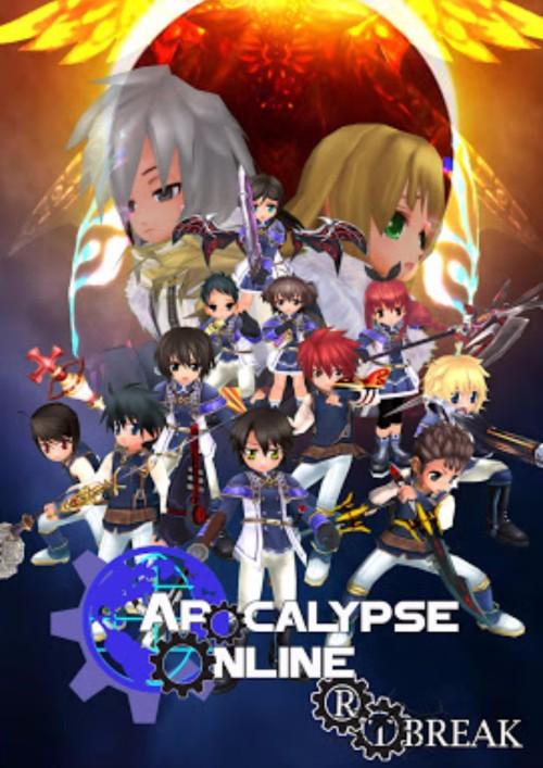 ปกนิยายเรื่อง Apocalypse Online เกมโกงวันโลกาวินาศ