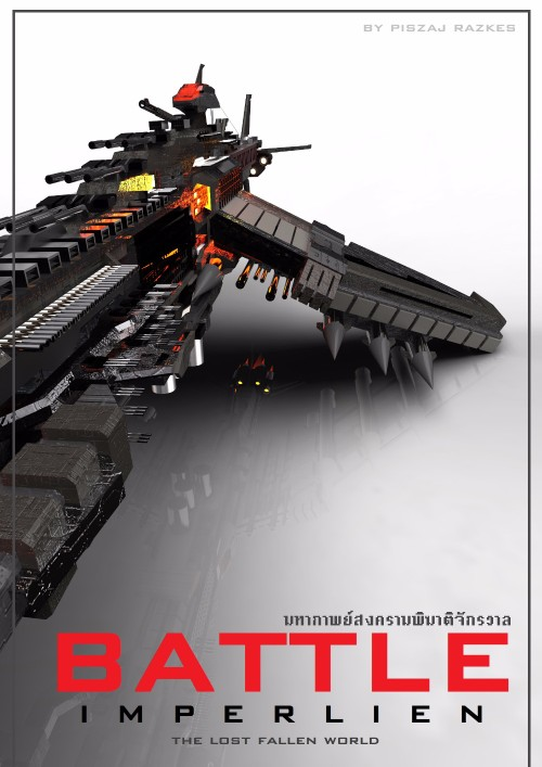 ปกนิยายเรื่อง Battle Imperlien Part 1 (The Lost Fallen World)