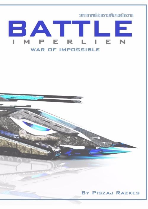 ปกนิยายเรื่อง Battle Imperlien Part 2 (War of Impossible)