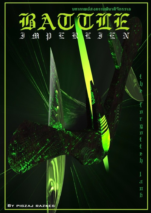 ปกนิยายเรื่อง Battle Imperlien Part 3 (The Forgotten Land)