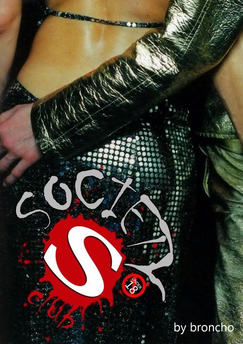 หน้าปกนิยาย เรื่อง Society S. Club [END]