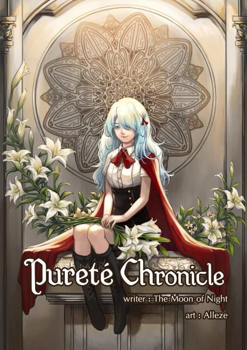 หน้าปกนิยาย เรื่อง Pureté Chronicle