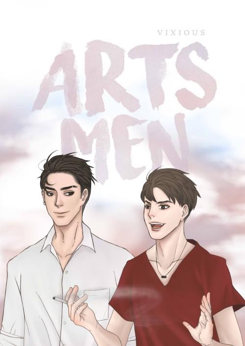 ปกนิยายเรื่อง Artsmen วุ่นวาย ผู้ชายอักษร [Yaoi]