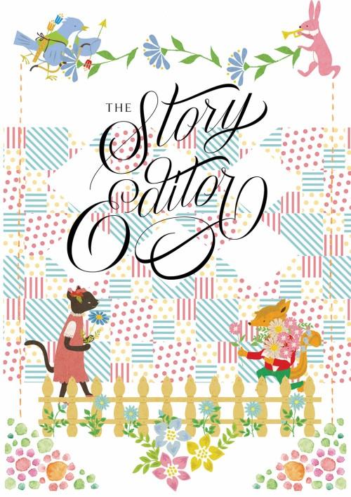 หน้าปกนิยาย เรื่อง The Story Editor ~ร่างรักฉบับปรับปรุง~