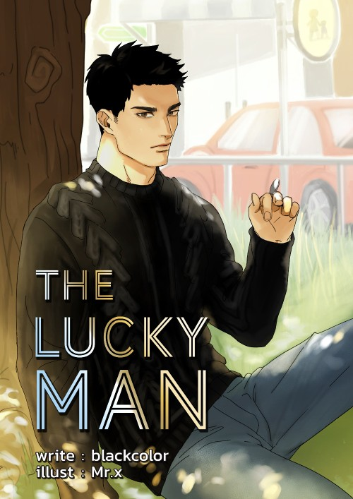 หน้าปกนิยาย เรื่อง THE LUCKY MAN