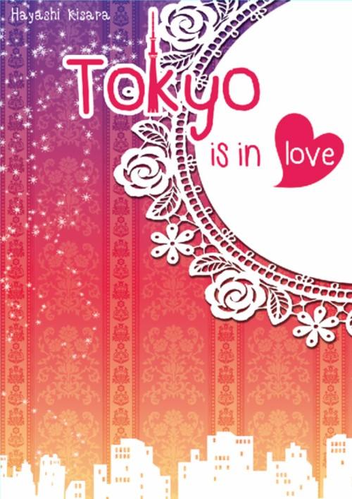 ปกนิยายเรื่อง Tokyo is in love ~ที่โตเกียวมีรัก~