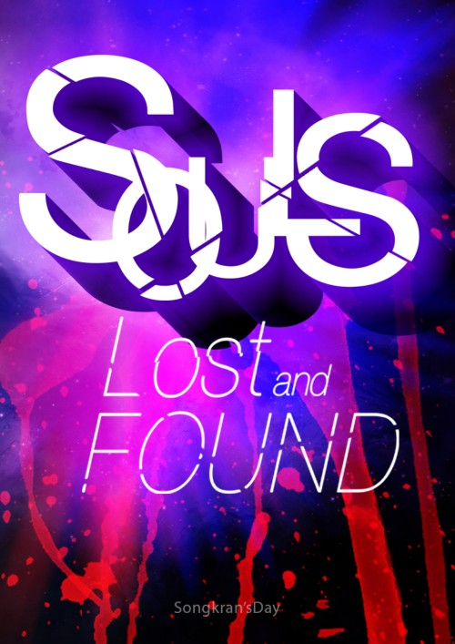 ปกนิยายเรื่อง SOULS - Lost & Found