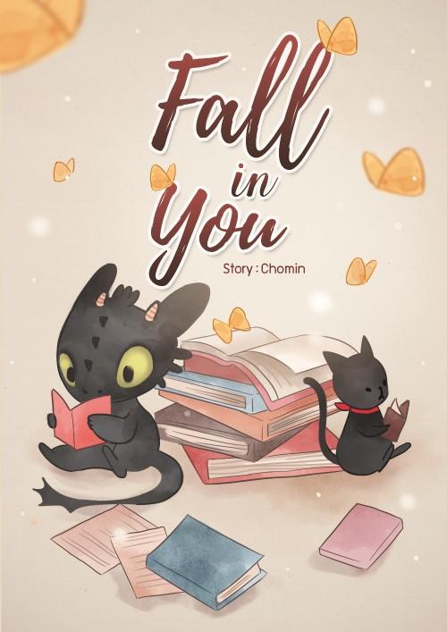 ปกนิยายเรื่อง [Yaoi] Fall in You #ฟอลอินยู [End]