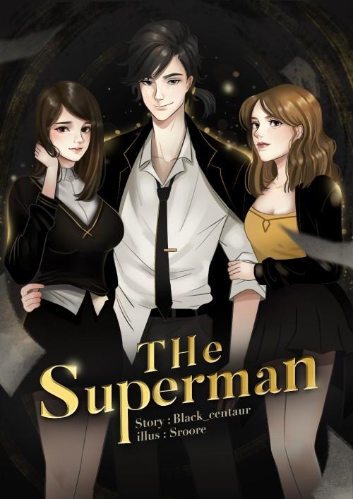 หน้าปกนิยาย เรื่อง THe Superman