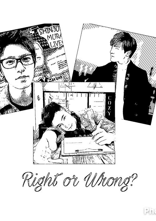 ปกนิยายเรื่อง [END] ผิดที่ใคร? [Right or Wrong?]