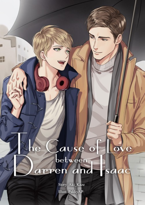 ปกนิยายเรื่อง The Cause of Love between Darren and Isaac