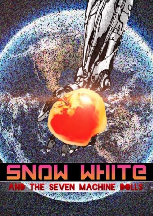 ปกนิยายเรื่อง Snow White Mission : ภารกิจจักรกล