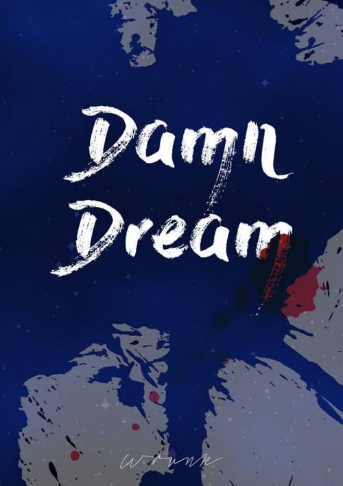 ปกนิยายเรื่อง Damn dream [VGA KOOKMIN] #เเดมดรีมวีก้ากุก (มิน)