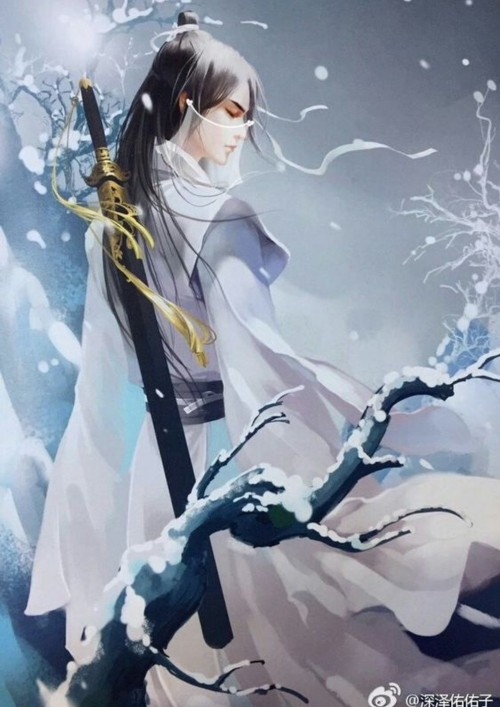The Lost Swordsman