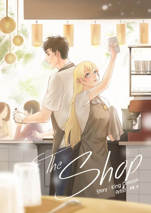 หน้าปกนิยาย เรื่อง ชีวิตเปลี่ยนเมื่อมี [ The Shop ]