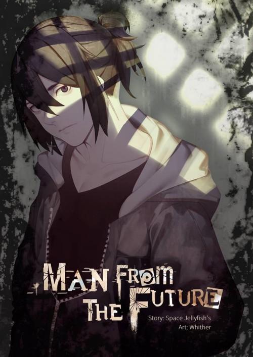 ปกนิยายเรื่อง Man From The Future