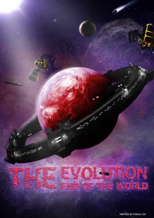 ปกนิยายเรื่อง THE EVOLUTION