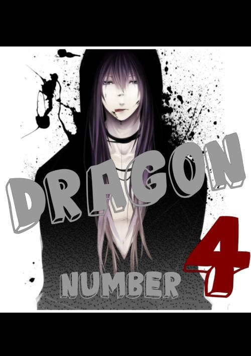 ปกนิยายเรื่อง Dragon Number 4 ขอลุยต่างโลก (ฮาเร็ม 18+)