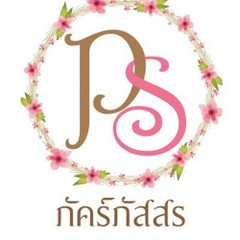 Phakpassorn-cover