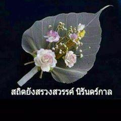 Hua-cover