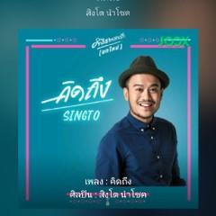Panuwat_Pra-cover