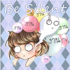 besilent-cover