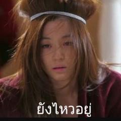 Noname_memi-cover
