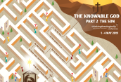 The Knowable God pt. 2: The Son