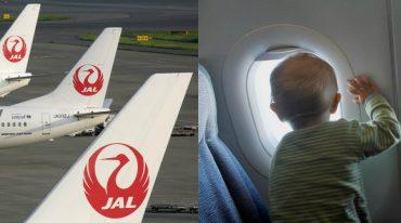 หลีกเลี่ยงเด็กขึ้นเครื่องบิน