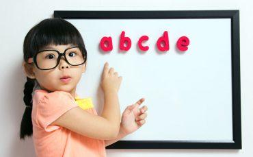 พัฒนาการทางภาษาของลูก