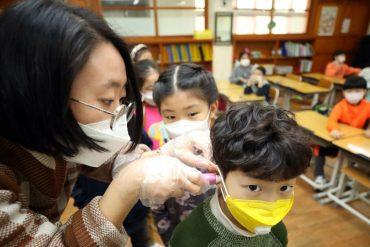 covid-19 ระบาดใหม่ในเกาหลี