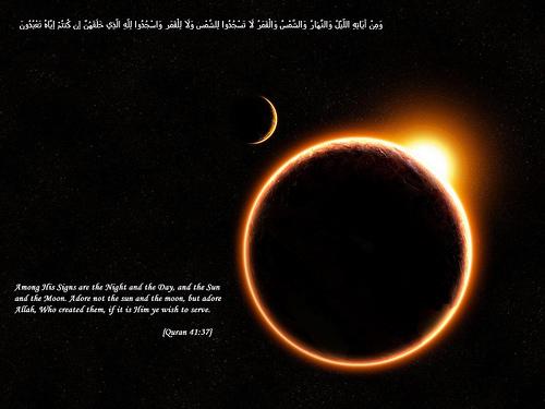 cara solat sunat gerhana bulan