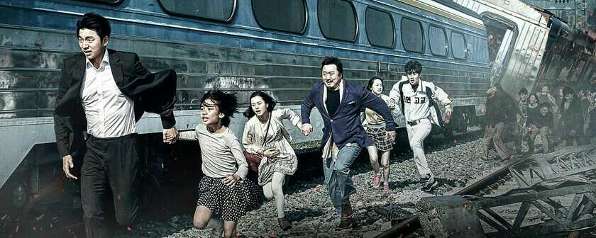 Train to Busan หายนะแห่งคาบสมุทรเกาหลี