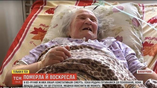 Ksenia Didukh, pensiunan hidup kembali selang 10 Jam meninggal (dailymail)