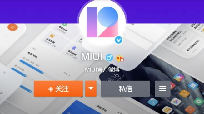 MIUI 12. [Xiaomi/Weibo]