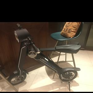 Uber Electric Foldable Scooter - Brand New 25 Km/h With Keys And Speaker