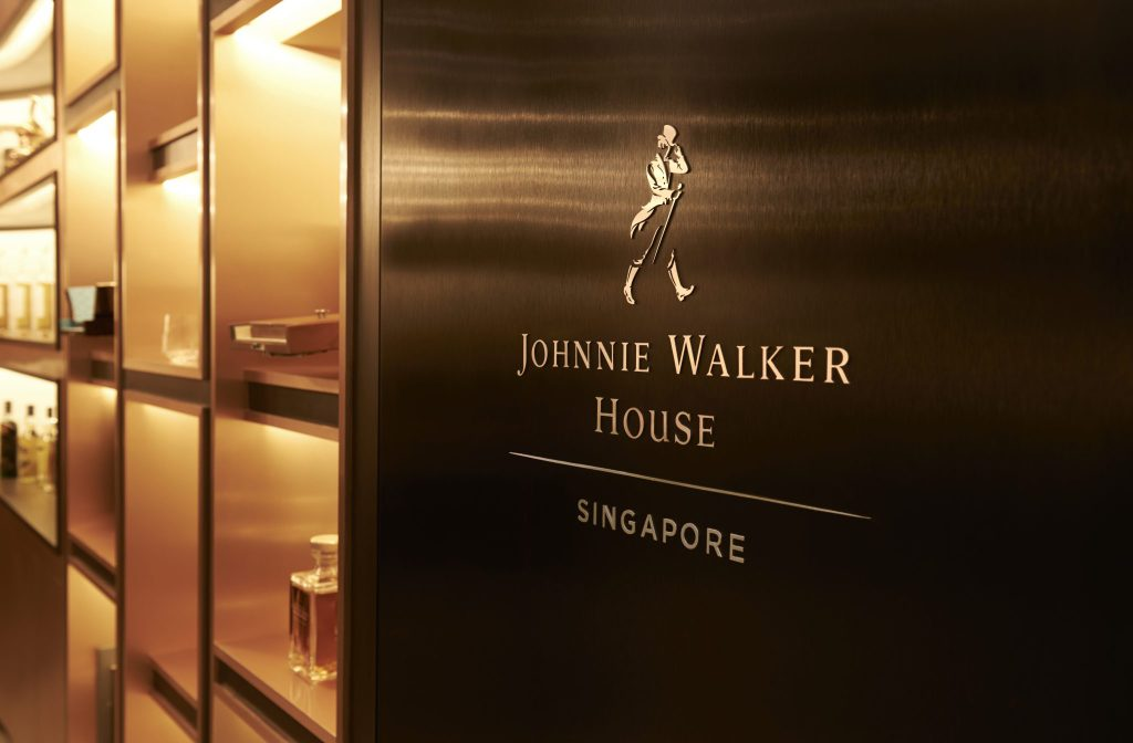 Embassy Of Whisky: Johnnie Walker House