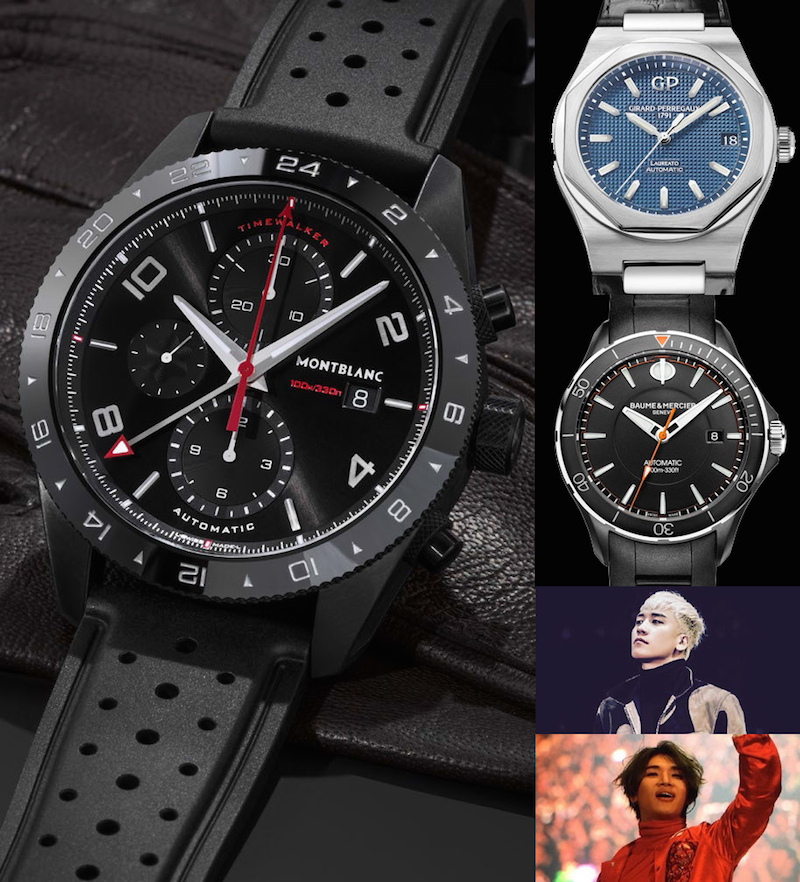 Clockwise from left: Montblanc, Girard-Perregaux, Baume & Mercier, Seungri, Daesung