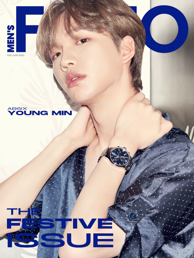 Sixth Sense — Lim Young-Min Of AB6IX in the December/January '20 Festive Issue