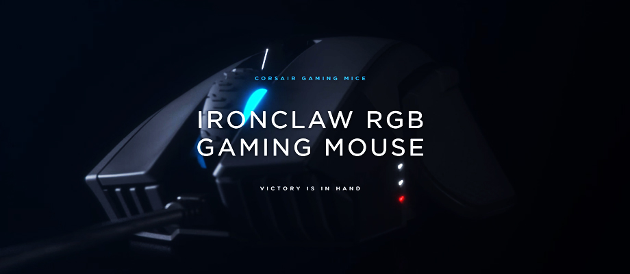 Corsair Iron Claw gaming mouse รีวิว
