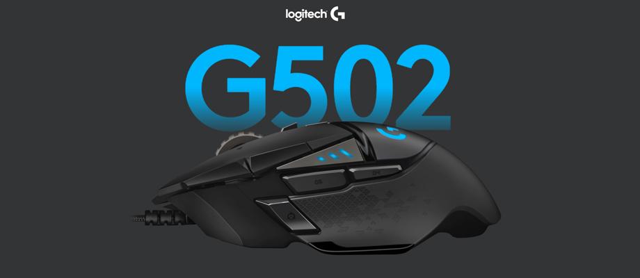 เมาส์ Logitech G502 Hero รีวิว