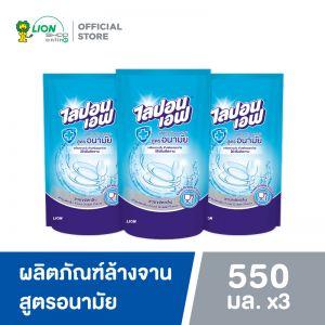 Lipon F ผลิตภัณฑ์ล้างจาน ไลปอนเอฟ สูตรอนามัย (ชนิดเติม) 550 ml แพ็ค 3