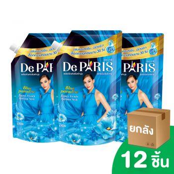 [ยกหีบ] De Paris ผลิตภัณฑ์ ปรับผ้านุ่ม เดอ ปารี สูตร BLUE PARADISE กลิ่นหอมสดชื่น ชนิดถุงเติม 540 มล.