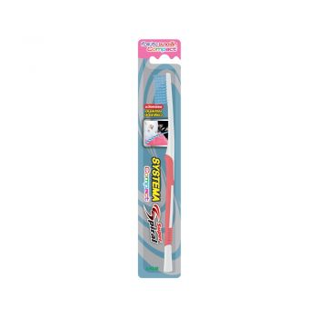 SYSTEMA แปรงสีฟัน ซิสเท็มมา Super Spiral Compact