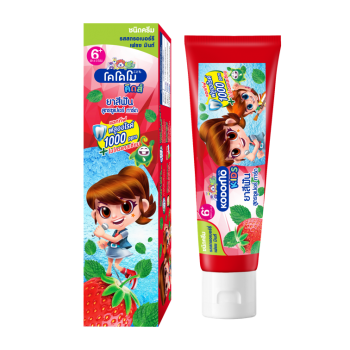 KODOMO ยาสีฟันเด็ก โคโดโม Super Guard ฟลูออไรด์ 1000 ppm ชนิดครีม (กลิ่น สตรอเบอร์รี่ เฟรชมินต์) 65 กรัม