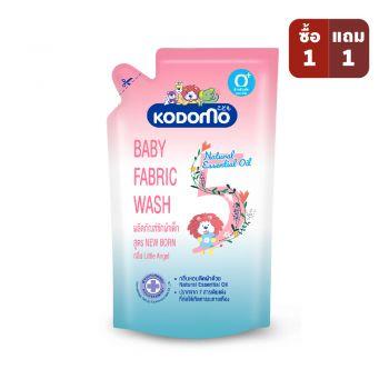 KODOMO น้ำยาซักผ้า เด็กโคโดโม สูตร นิวบอร์น กลิ่น ลิตเติ้ล แองเจิล 600 มล.