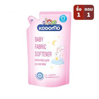 KODOMO น้ำยาปรับผ้านุ่มเด็ก โคโดโม NEW BORN 600 มล.